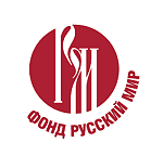 Russkiy Mir Translation Grants