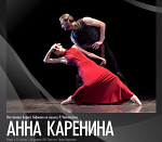 'ANNA KARENINA' and 'RODIN' in the London Coliseum