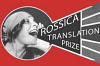 Rossica Prize 2012 - Long list announced