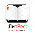 U.S. $ 5 million investment into Russian eBook platform