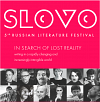 SLOVO,  5th Russian Literature Festival in London opens 8th March