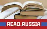 Read Russia Literary showcase in London